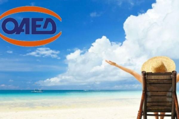 Έκτακτη ανακοίνωση από τον ΟΑΕΔ: Βγήκε η απόφαση για τον κοινωνικό τουρισμό - Ποιοι παίρνουν τις επιταγές;