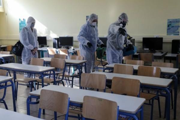 Κλειστά σχολεία σε όλη την Ελλάδα λόγω κορωναϊού - Αναλυτικά η λίστα (Video)