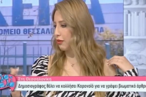 Γκάφα ολκής σε εκπομπή στην Κύπρο! Έπαιξαν troll είδηση για τον κορωναϊό ως αληθινή! (video)