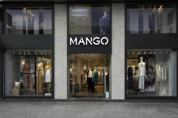 Mango: Ελαστικό φόρεμα με ραβδώσεις μόνο με 12,99 ευρώ!