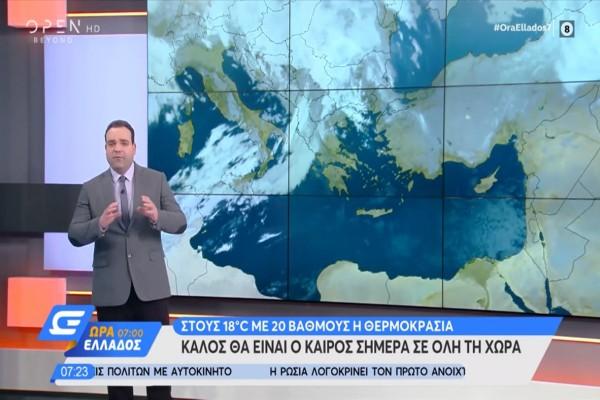 «Ετοιμαστείτε για βροχές και καταιγίδες σε όλη την χώρα»! Η προειδοποίηση του Κλέαρχου Μαρουσάκη! (video)