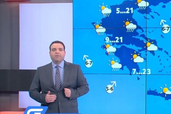 Έρχονται δύο διαδοχικά κύματα κακοκαιρίας - Θέλει προσοχή! «Καμπανάκι» από τον Κλέαρχο Μαρουσάκη (Video)