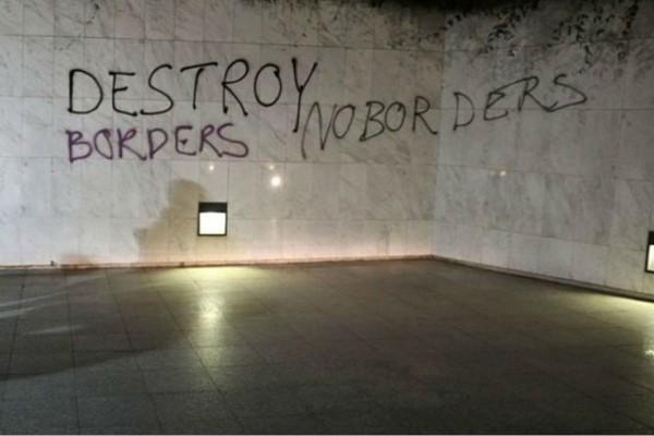 43 συλληφθέντες, 10 αλλοδαποί, 9 χώρες- Πολυεθνικοί βανδαλισμοί στο Μετρό «Ακρόπολη»!