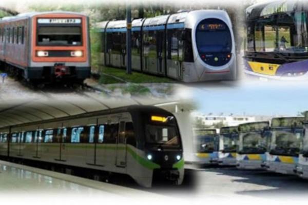 Κορωνοϊός: Τι ισχύει με τις αλλαγές στα ΜΜΜ - Τι αλλάζει στα δρομολόγια λεωφορείων, μετρό, τραμ, τρόλεϊ, τρένα, προαστιακό και ΚΤΕΛ