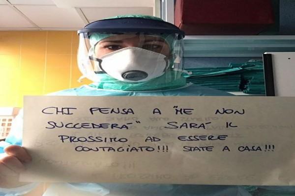 «Χθες κατέρρευσα για πρώτη φορά» - Νοσοκόμα συγκλονίζει με την περιγραφή της (photo)