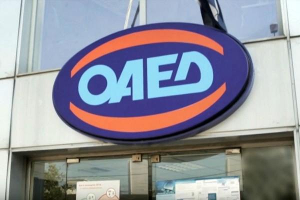 Ανακοίνωση-σοκ από τον ΟΑΕΔ - Τι αποφάσισε λόγω κορωνοϊού (photo)