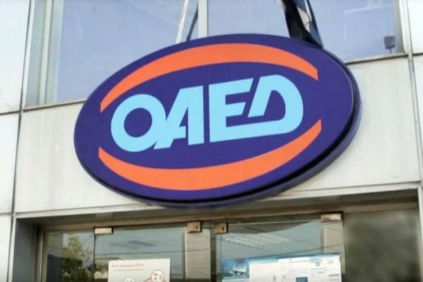 Έκτακτη ανακοίνωση από τον ΟΑΕΔ - Νωρίτερα τα επιδόματα ανεργίας και το Δώρο Πάσχα
