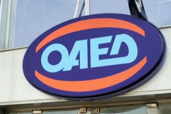 Έκτακτη ανακοίνωση από τον ΟΑΕΔ λόγω κορωνοϊού