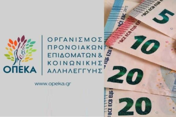 ΚΕΑ Μαρτίου 2020, επίδομα ενοικίου, προνοιακά: Πότε πληρώνονται από τον ΟΠΕΚΑ;
