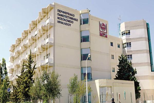 Κορωνοϊός: Έφτασε τα 4 κρούσματα η Κρήτη!