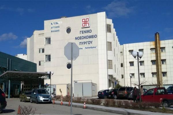 Αδιανόητο: Ασθενής με ύποπτα συμπτώματα κορωνοϊού απέδρασε από το νοσοκομείο Πύργου!