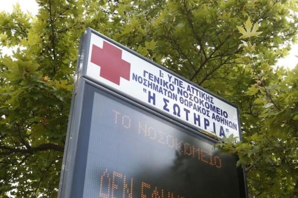 Κορωνοϊός: Αποσωληνώθηκαν για πρώτη φορά ασθενείς στην Ελλάδα!