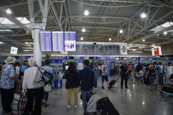 Κορωνοϊός: Σε καραντίνα οι επιβάτες που έρχονται στην Ελλάδα από το εξωτερικό – Το έντυπο που πρέπει να συμπληρώσουν