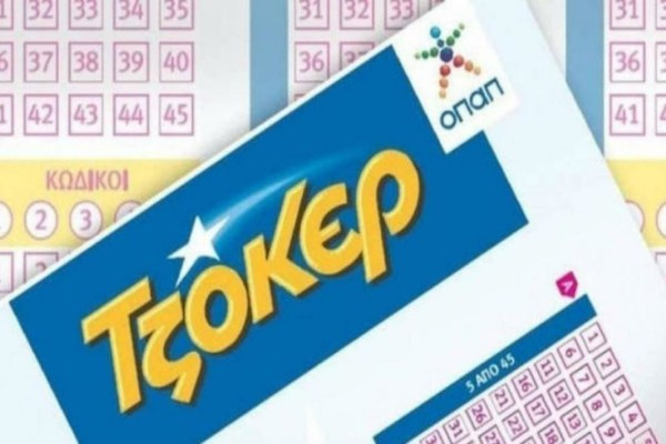 Κλήρωση Τζόκερ: Αυτοί είναι οι τυχεροί αριθμοί για το 1,2 εκ. ευρώ!