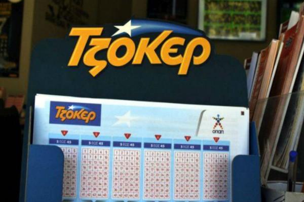 Κλήρωση Τζόκερ - Αυτοί είναι οι τυχεροί αριθμοί που κερδίζουν τα 2.700.000 ευρώ