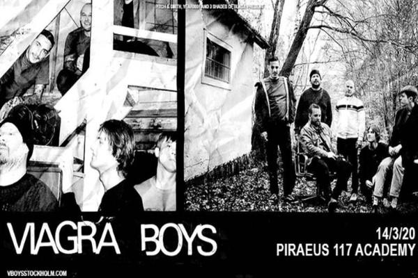 Οι Viagra Boys ζωντανά στην Αθήνα