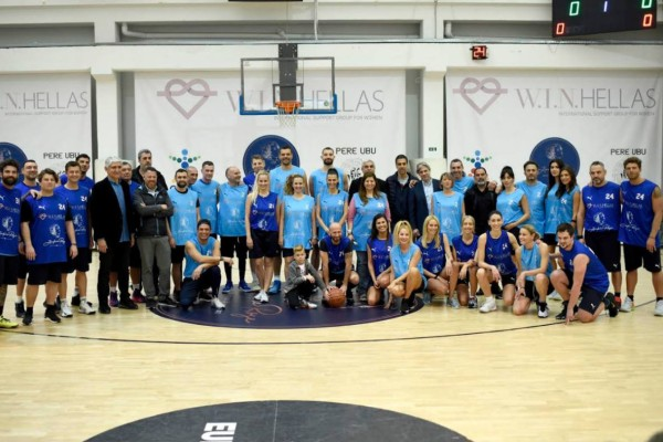 PLAY 2 W.I.N.: Αθλητές και celebrities σε έναν αγώνα μπάσκετ για καλό σκοπό με την υποστήριξη του ΟΠΑΠ