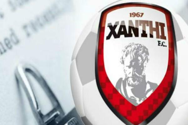 Super League: Ανατροπή με την Ξάνθη - Επιστρέφονται βαθμοί στην ακριτική ομάδα