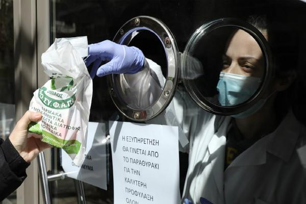 Κορωνοϊός: Έκτακτη ενημέρωση του ΕΟΦ για το φάρμακο με χλωροκίνη!