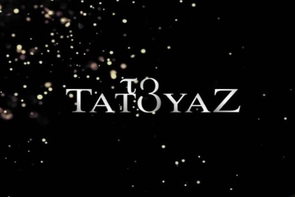 Χωρισμός βόμβα για ηθοποιό από το Τατουάζ