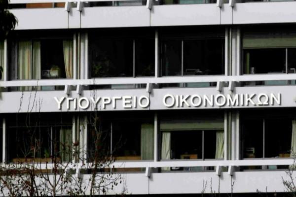 Σφραγίστηκε ο 6ος όροφος του Υπουργείου Οικονομικών λόγω κορωνοϊού!