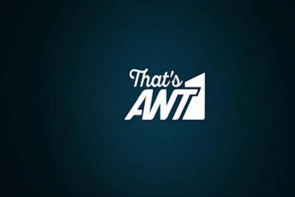 ΑΝΤ1: Ξαφνική ανακοίνωση για πρόσωπο... έκπληξη!