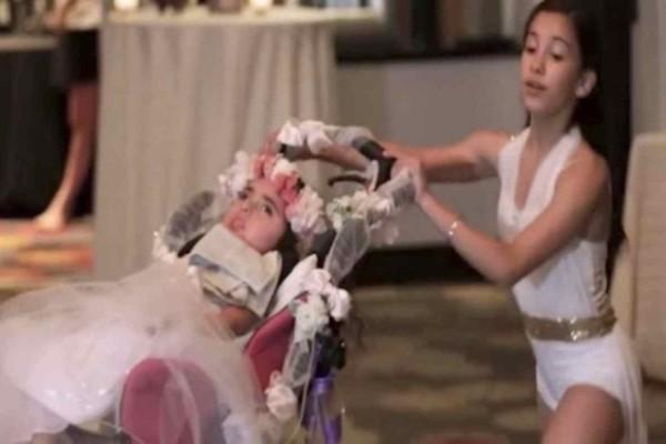 12χρονο κορίτσι διακόπτει τον γάμο και ανεβαίνει στην πίστα μαζί με την ανάπηρη αδερφή της - Ο λόγος; Θα σας κάνει να δακρύσετε