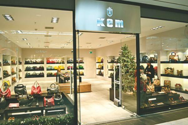 KEM e shop: Βρήκαμε το απόλυτο ανοιξιάτικο τσαντάκι με μόλις 34 €