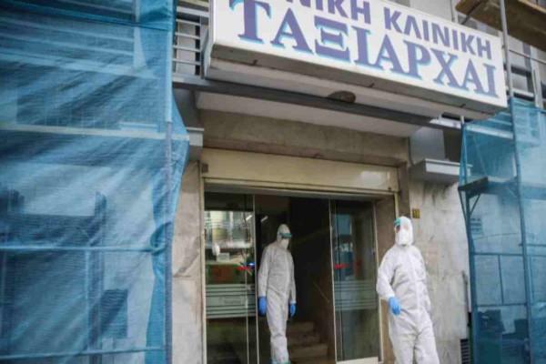 Κορωνοϊός: Αναστολή λειτουργείας για την κλινική «Ταξιάρχαι» καλεί ο δήμαρχος Περιστερίου