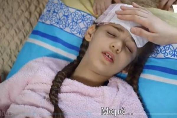 Άρρωστη η Elif - Όλες οι εξελίξεις για σήμερα (03/04)