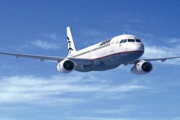 Ανακοίνωσε το... τέλος η Aegean: Μέχρι πότε αναστέλλονται πτήσεις εξωτερικού;