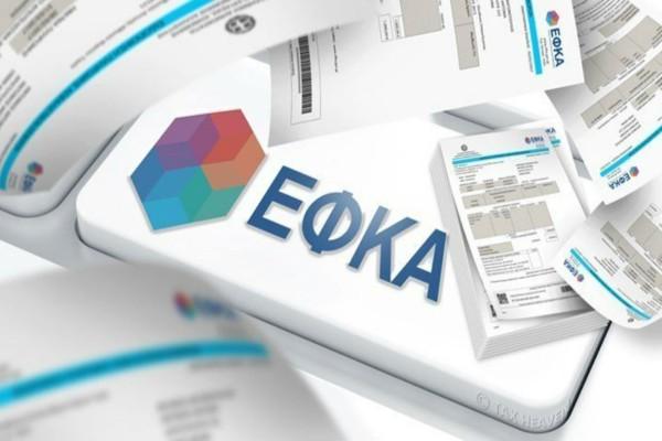 ΕΦΚΑ: Βήμα - βήμα πώς θα κερδίσετε μειωμένες εισφορές - Ποιες οι προϋποθέσεις