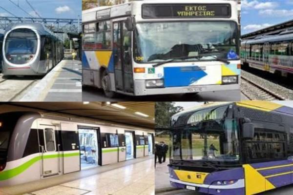 Πρωτομαγιά: Πώς θα κινηθούν μετρό, τραμ, λεωφορεία και τρόλεϊ