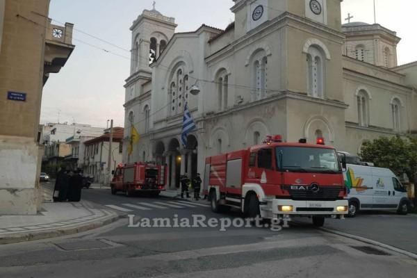 Φωτιά στη Μητρόπολη της Λαμίας