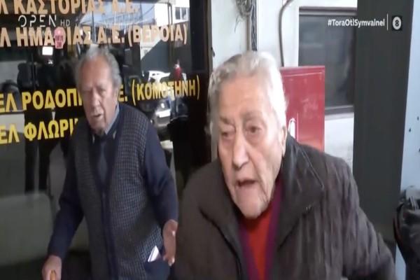 Απίστευτο: Ζευγάρι ηλικιωμένων ήθελε να πάει στην Επαρχία και «έφαγε» πρόστιμο 600 ευρώ!