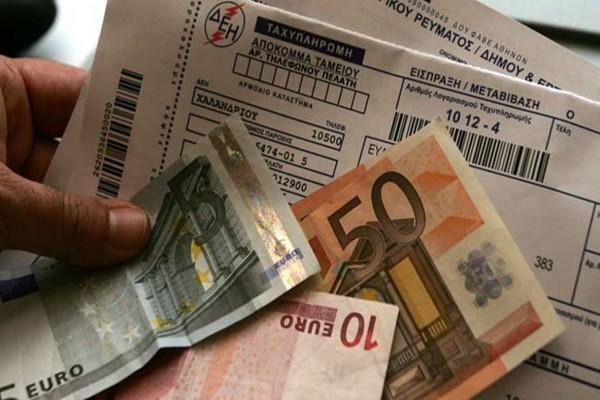 ΔΕΗ: Πληρωμή λογαριασμών τηλεφωνικά - Ποια είναι η διαδικασία
