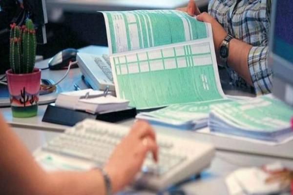 Φορολογικές δηλώσεις - Ποιοι θα εισπράξουν άμεσα τον επιστρεπτέο φορο