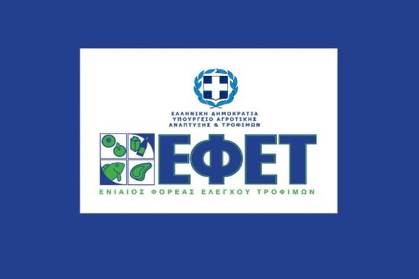 Έκτακτη ανακοίνωση του ΕΦΕΤ για τον κορωνοϊό: