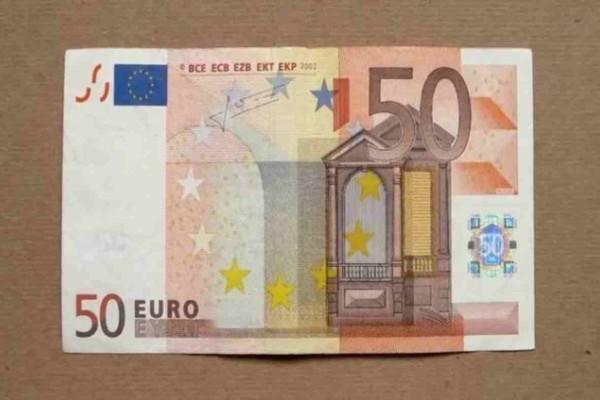 Ποιος σοβαρός κίνδυνος υπάρχει στα χαρτονομίσματα των 50 και 20 ευρώ - Τι πρέπει να προσέχουμε;