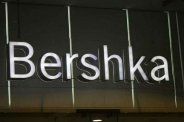 Bershka e shop: Το πιο άνετο
