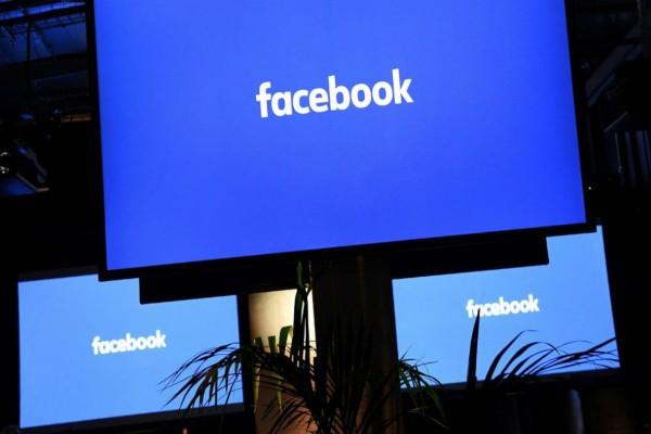 Το Facebook γίνεται... πολύχρωμο!