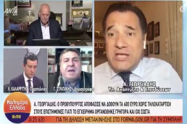 Άγριο ξεκατίνιασμα του Άδωνι Γεωργιάδη με δημοσιογράφο για τα voucher (video)