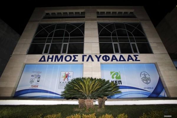 Σπουδαία κίνηση του Δήμου Γλυφάδας: Δίνει 200 tablet σε μαθητές που δε συμμετέχουν στην τηλεκπαίδευση