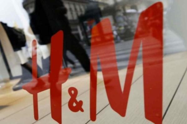 H&M - Προειδοποιεί ότι θα κλείσει καταστήματα