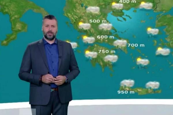 «Θέλει ιδιαίτερη προσοχή σε αυτές τις περιοχές» - Προειδοποίηση από τον Γιάννη Καλλιάνο για την επιδείνωση του καιρού τις επόμενες ώρες (Video)