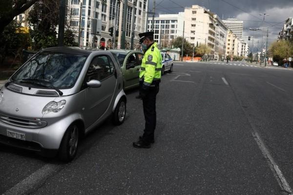Απαγόρευση κυκλοφορίας: Πολλά κρίνονται το Πάσχα - Πιθανότητα για άρση των μέτρων τον Ιούνιο