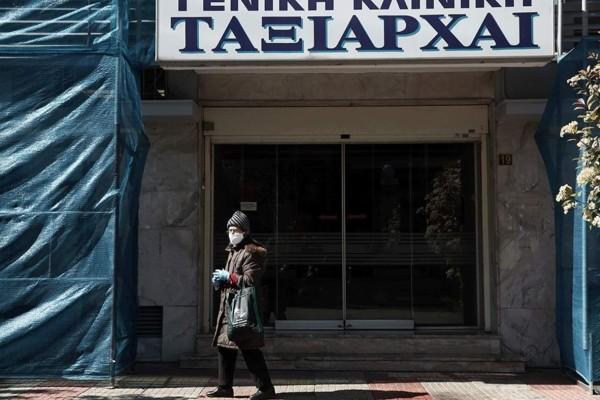 Προχωρά η εισαγγελική παρέμβαση στην κλινική του Περιστερίου - Κατασχέθηκαν έγγραφα στην έρευνα