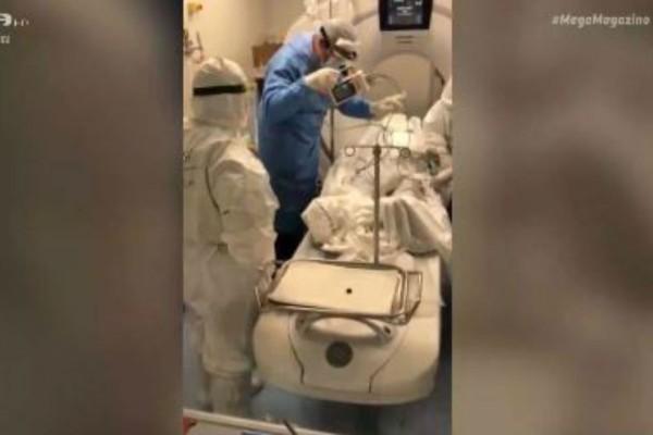 Η τελευταία εξέταση ασθενούς με κορωνοϊό πριν  αποσωληνωθεί - Συγκλονιστικό βίντεο-ντοκουμέντο από το «Ασκληπιείο»