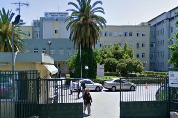 Κορωνοϊός: Εισαγγελική έρευνα για απόκρυψη κρουσμάτων στο νοσοκομείο της Νίκαιας