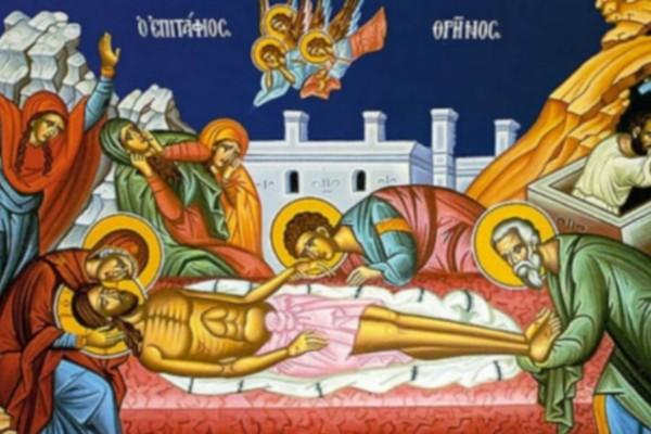 Μεγάλη Παρασκευή: Η κορύφωση του Θείου δράματος - Η σταύρωση του Κυρίου, τα άχραντα πάθη (Video)